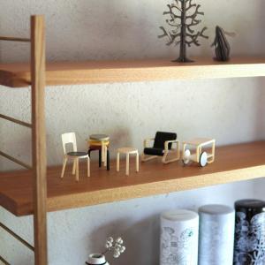 話題騒然【ガチャ】アルテック北欧家具のミニチュア!アルヴァ・アアルトのデザインが飾れる!