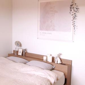 機能的な新しいベッドフレームと、寝室のインテリア!