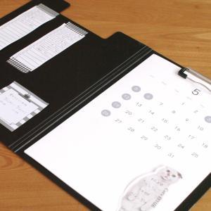 100均カバー付きクリップボードを活用した、スケジュール管理方法!収納&持ち運びできて便利!