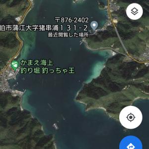 蒲江にハタ狙いに行ったら ホゲちゃった