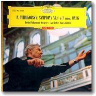 カラヤン=ベルリンフィルのチャイコフスキー/交響曲第4番(66年盤)