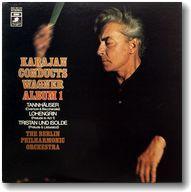 カラヤンのタンホイザー序曲とヴェーヌスベルクの音楽