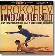 ミトロプーロスのプロコフィエフ/バレエ《ロメオとジュリエット》