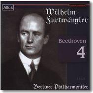 フルトヴェングラーのベートーヴェン/交響曲第4番(ライヴ盤)