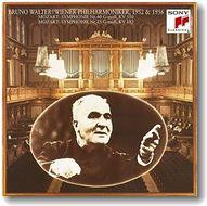 ワルター=ウィーンフィルのモーツァルト/交響曲第40番ト短調