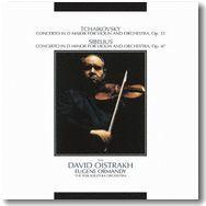 オイストラフのチャイコフスキー/ヴァイオリン協奏曲