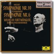 フルトヴェングラー2つのモーツァルト/交響曲第39番