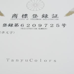 TanyuColors®
