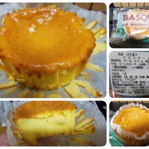 バスクチーズケーキ in セブンイレブン
