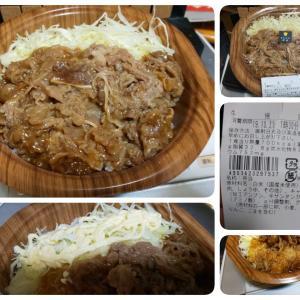 牛焼肉丼 in ローソン