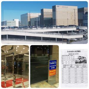 東横INN中部国際空港2(知多半島ドライブ)