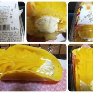 安納芋のスィートポテトどら in ファミリーマート
