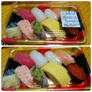 定番8貫 in はま寿司