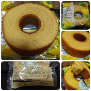完熟バナナのバウムクーヘン in ファミリーマート