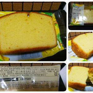 完熟バナナのパウンドケーキ in ファミリーマート