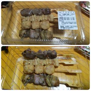 炭火焼鳥4種盛り(塩) in はま寿司