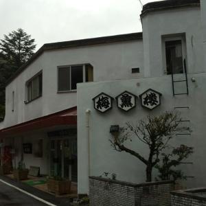 梅ヶ島温泉ホテル梅薫楼(梅ヶ島温泉一泊二日旅行)・・・その3