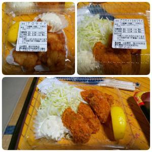 広島県産カキフライ(タルタルソース)&鶏のから揚げ in はま寿司