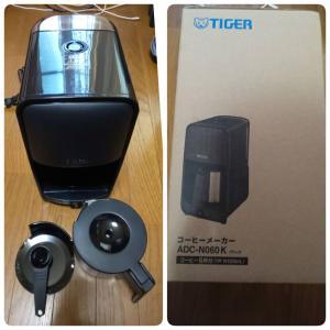 タイガー魔法瓶(TIGER) コーヒーメーカー シャワードリップタイプ