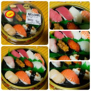 魚屋さんのお寿司 in クスリのアオキ