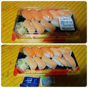サーモン三昧 in はま寿司