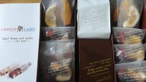 日本管財からカタログギフト株主優待の品物が到着!チョコレート詰め合わせをもらいました。美味しかった。