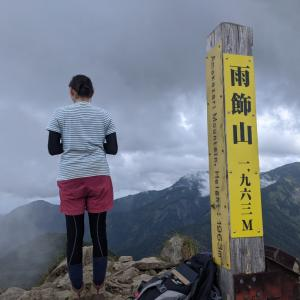 雨飾山 日帰り登山