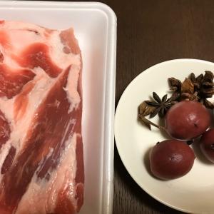 お家こもり 豚バラと梅の紹興酒煮