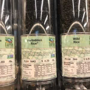 黒いお米と気になる商品