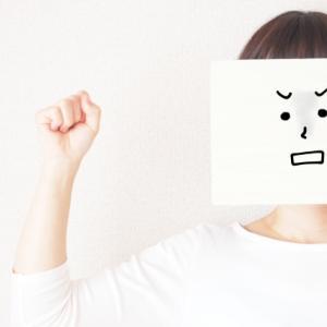 ★「やめちまえよ!」罵倒することで起こる体の変化