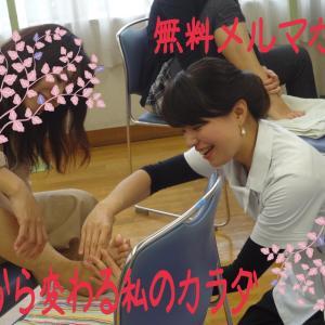【中止】ママフェスタ江戸川区について
