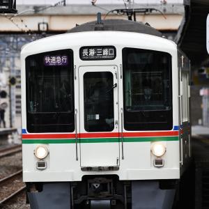 4000系 快急長瀞・三峰口/急行池袋