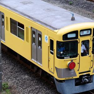 263F+9105F 武蔵丘へ
