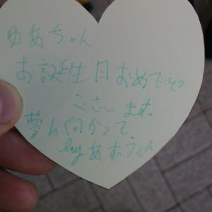 元Tokyo Cheer2 Party・芦原優愛さんのお誕生日
