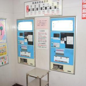 湘南モノレール江ノ島線大船駅