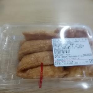 ビッグ・エーの稲荷寿司