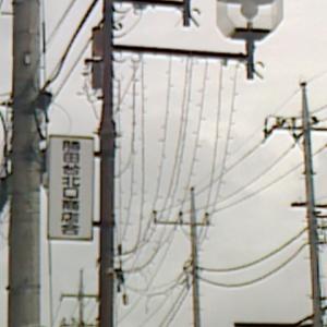 勝田台駅前の街灯