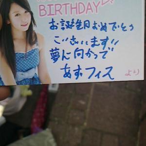 元Le Lienベース担当・小山内花凜ちゃんのお誕生日