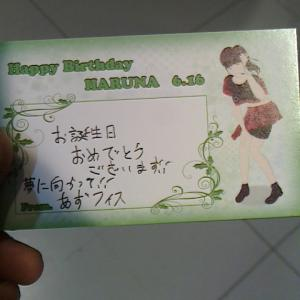 愛乙女☆DOLL緑担当・日向春菜ちゃんのお誕生日