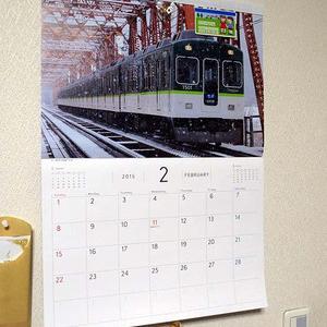 京阪電車 25年ぶりに