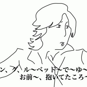 Let's 3日間断食 〜3日目/スーパー〜