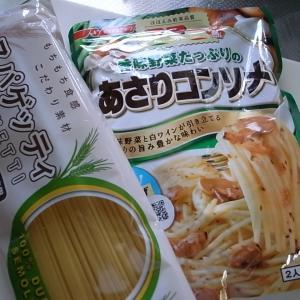 昼食代170円