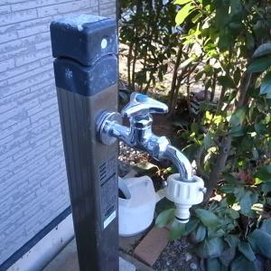 水栓閉め忘れ