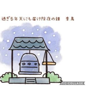 2019/12/31