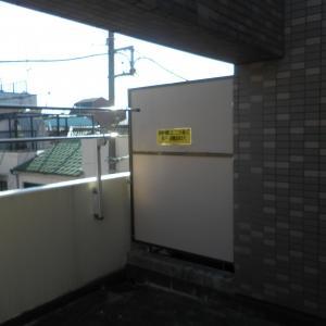 マンションベランダ間仕切り修繕 東京都東村山市