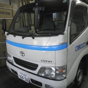 トラックペイント 埼玉県所沢市