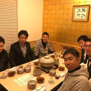 東広島商工会議所青年部委員長会とプラダのバッグのクリーニング