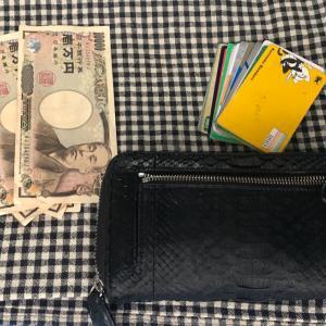 【ボッテガの財布の染め直し】落とした財布が見つかった!!