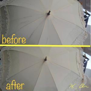 日傘のクリーニングもシミ抜きも出来るの知ってますか?