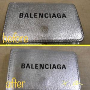 バレンシアガのコインケースの色ハゲの修正